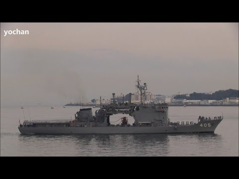 Navy - Submarine Rescue Tender.Chiyoda-class: JS CHIYODA (AS 405) JMSDF