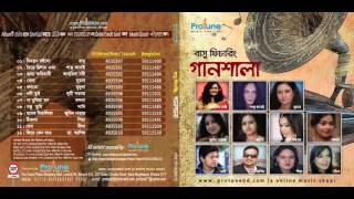 Choetre Chalim Eka by PROTUNE SINGER Pantho Kanai