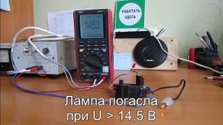 Как проверить регулятор напряжения генератора VALEO в автомобилях РЕНО(Выбор запчастей для генераторов. Проверка реле регулятора напряжения (9RC7108, 9RC7109, 9RC7110, 9RC7111, 9RC7112, 9RC7126, 9RC7127,..., 2016-07-13T17:18:40.000Z)