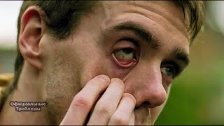 Третья волна зомби - Русский Трейлер (2018, дубляж)| MSOT