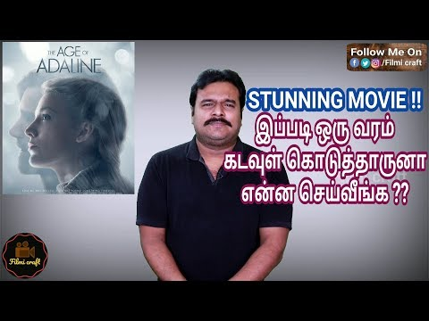 The Age Of Adaline (2015) Hollywood Movie Review In Tamil By Filmi Craft Arun