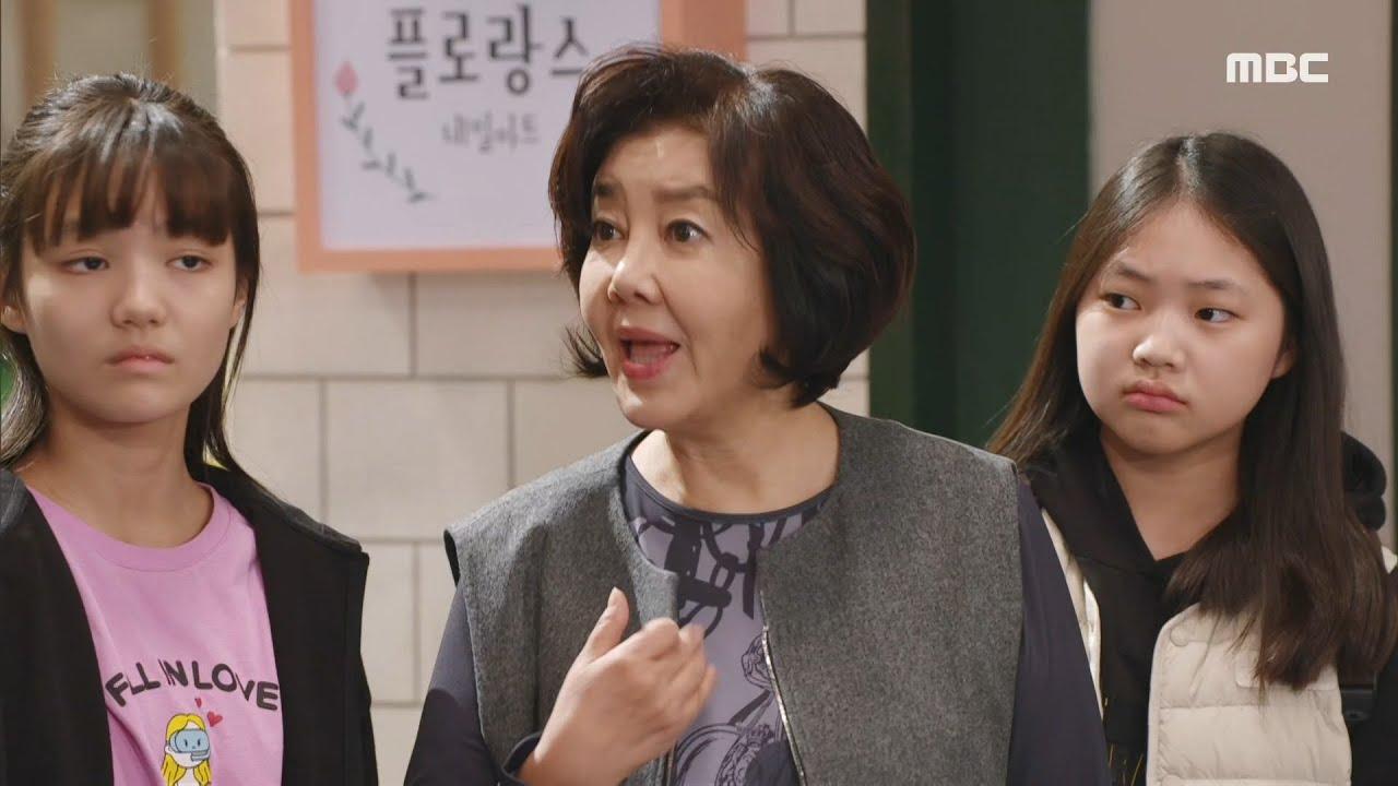 """Download [찬란한 내 인생] """"뭐가 어째?!!!"""" 만났다 하면 싸움판♨ 김영란VS양혜진 MBC 201028 방송"""