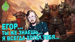Егор Летов х Гаррош - ИСТОРИЯ ЛЮБВИ [ВАТТАФАК #2]