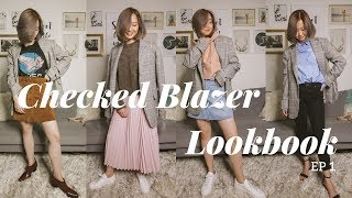 格纹西装搭配 EP. 1 | Checked Blazer Lookbook EP. 1 | DStyles