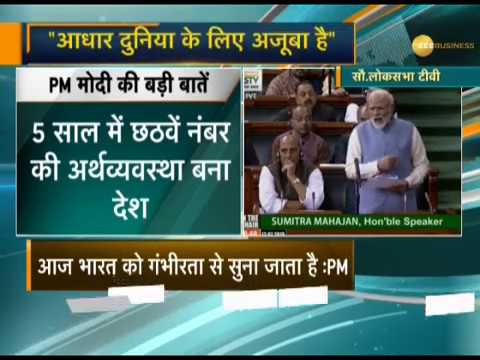 Watch: PM Narendra Modi's last Lok Sabha speech before general election