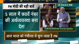 Watch: PM Narendra Modi's last Lok Sabha speech before general election