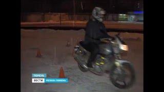 Тюменские снегопады начинающим мотоциклистам дают бесценный урок