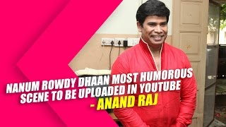 Nanum Rowdy Dhaan most humorous scene to be uploaded in youtube - Anand Raj