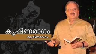 Krishnaragam... (Album Krishnaragam)