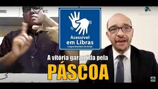 A vitória garantida pela páscoa | Rev. Alberto Cesar