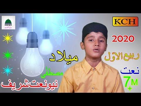 New Naat 2020 | Supper Hit Naat 2020 | Tahir Qadri | Hera Gold | Madni Malomat