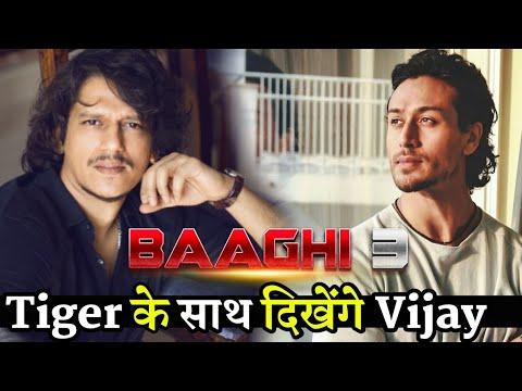 Vijay Varma Joins Tiger Shroff and Shraddha Kapoor in Baaghi 3 Mp3