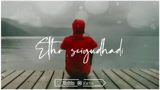 💔 Alone Feeling 💔 Life feeling Sad 💔 Tamil WhatsApp Status Video 💔 #Alone #KrtikKK