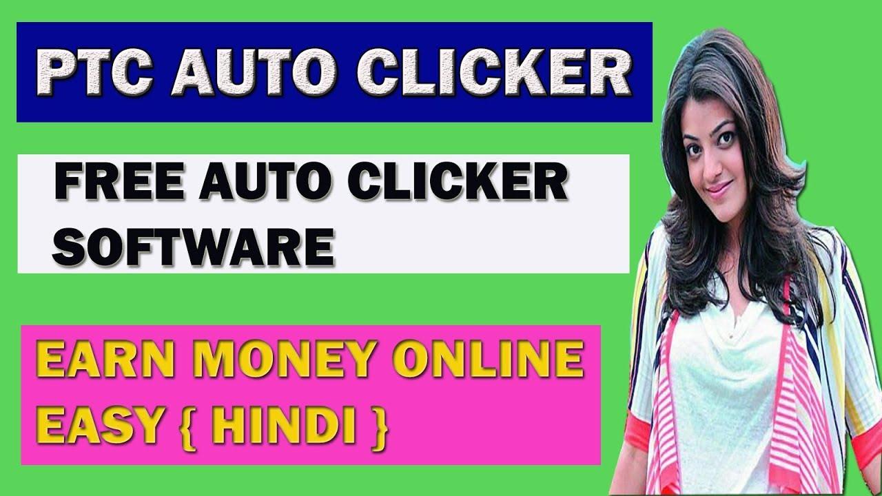 Best Ptc Site Bot | Ptc site Auto Clicker Software Free 2018 - getplaypk