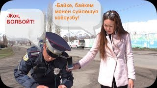 """Атасынын """"Аудисин"""" айдаган жигит жол кырсыгынан каза болду. """"NewTV Патруль"""" №57."""