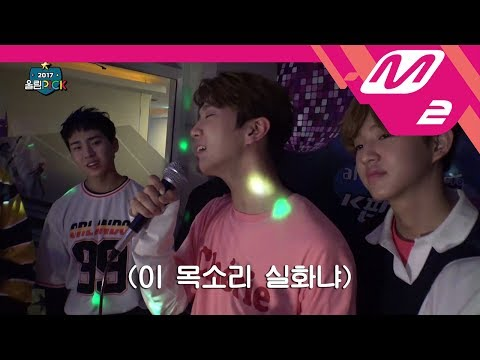 [2017 WoollimPICK] #2 11 pretty boys enjoying karaoke in friendly way EP.7
