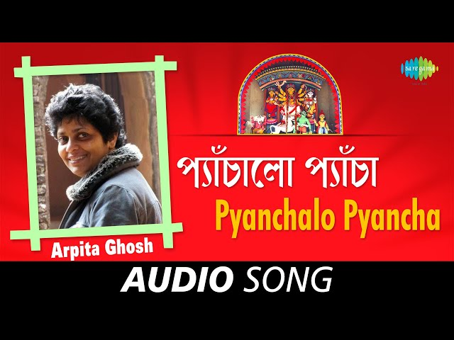 Pyanchalo Pyancha   Audio   Arpita Ghosh   Bahaner Bayna