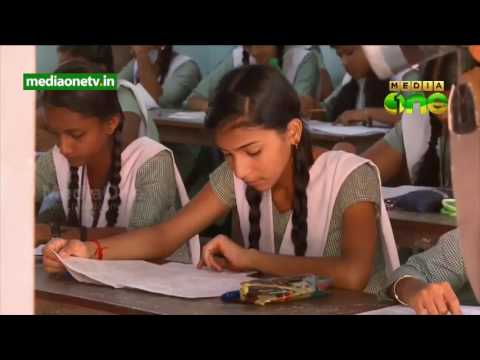 SSLC exam to commence today