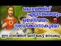 Enne Ne Marannathenthe # Christian Devotional Songs Malayalam 2019  # Superhit Christian Song