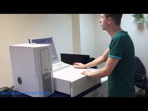 Цифровая печать рекламной полиграфической продукции