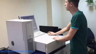 Цифровая печать рекламной полиграфической продукции(, 2014-04-05T17:53:19.000Z)