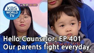 Please stop my parents from fighting every day! [Hello Counselor/ENG, THA/2019.02.25]