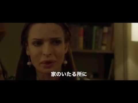 『喰らう家』予告編