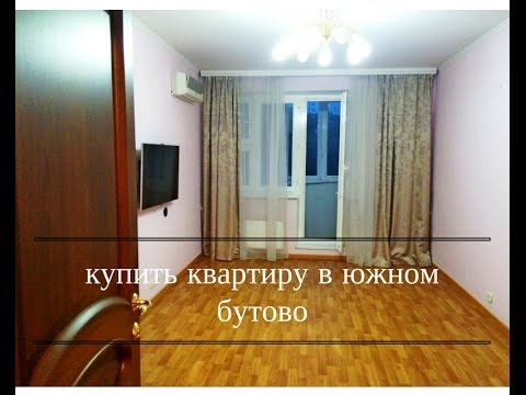 Купить квартиру в ЖК «Восточное Бутово»