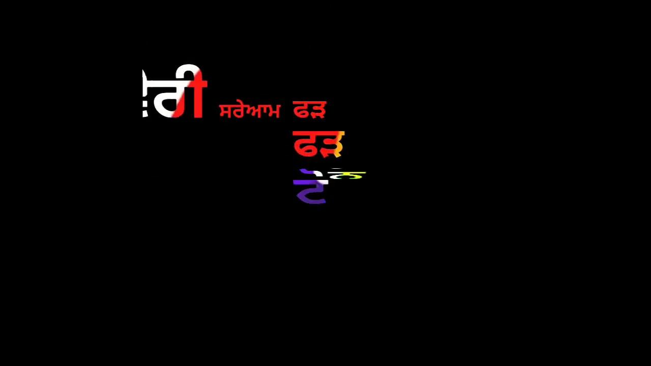 Black background punjabi status black status punjabi status letest whatsapp punjabi status