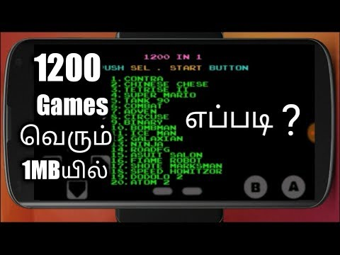 1200 Games In 1mb On Android In Tamil