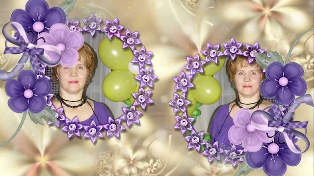 Светлана питерская с днем рождения