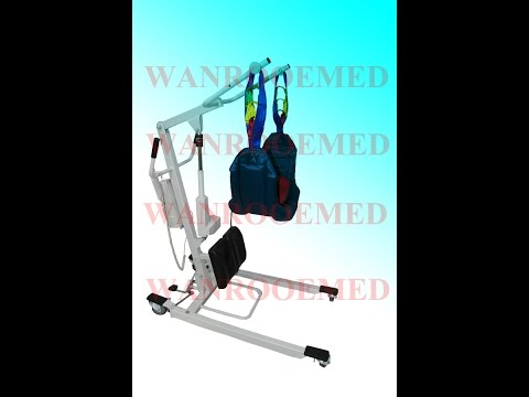 DG202 Medical Rehabilitation Equipment Battery-Powered Patient Stand-up Lift