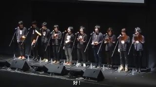 Haikyuu!! Winter Training Camp - Day Event - Live Reading (Eng Sub)