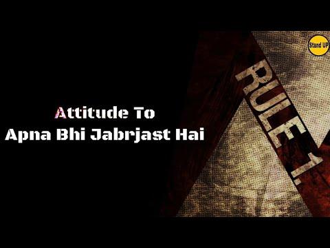 Killer Status | Killer Status For Boys | Killer Attitude Status