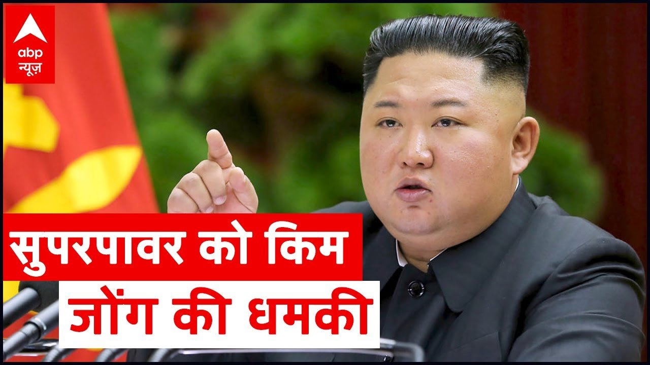 What North Korea's Kim Jong Un Has Said About a President Joe ...
