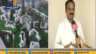 Interview With Crda Commissioner Sridhar |  Amaravati construction