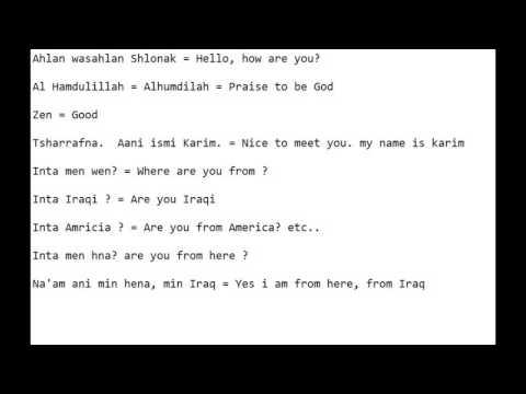 Iraqi Arabic Lesson  - Part 2 (Gilit)
