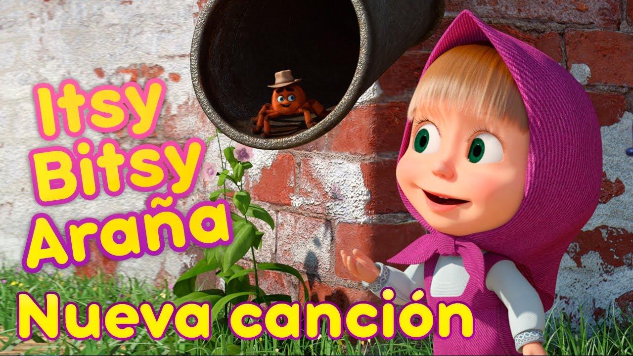 Masha y el Oso 🐻👧Itsy Bitsy Araña 🕷️🕸️ Canciones para niños