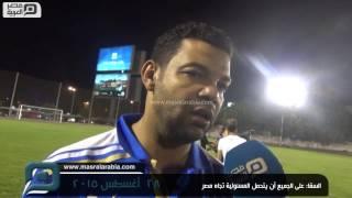 مصر العربية | السقا: على الجميع أن يتحمل المسئولية تجاه مصر