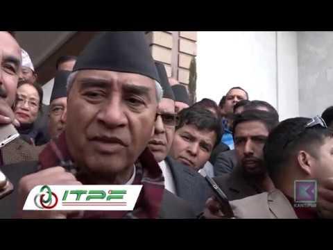 Kantipur Samachar | कान्तिपुर समाचार, ११ माघ २०७५