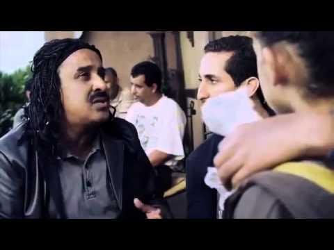 film sa3id nasiri 2012