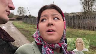 ВАЛЕРА - ПРИНЦЕССА НЮРА (БОНЯ И КУЗЬМИЧ - ПАРОДИЯ)