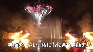 動画:蒲郡ラグーナテンボス 新曲ではありませんが、前川清さんの夢の隣...