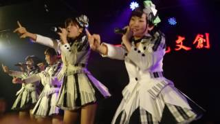 IDOLidge Carnival in TAIPEI≪ENCORE≫ 2017.07.17.夜 1曲だけ動画撮影可...