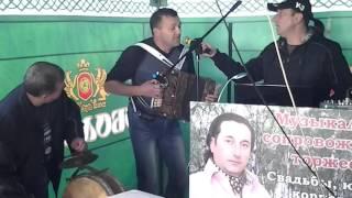 Валентин Ромалийский - Майчице