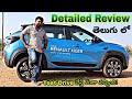 Renault KIGER Review in Telugu 🔥 Turbo Varient Test Drive చేస్తే మజా వచ్చింది | Telugu Car Review видео