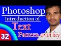 How to Apply Pattern Overlays Using Photoshop Text Layer Styles tutorial number 32