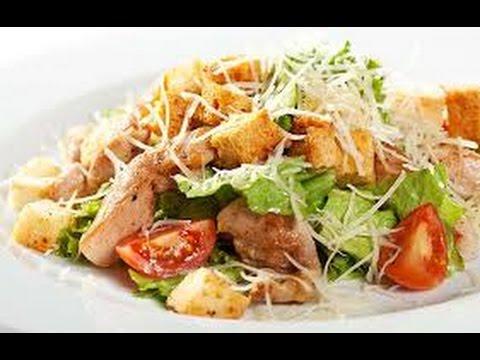 Рецепт вкусного салата цезарь