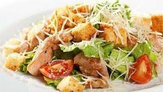 ОЧЕНЬ ВКУСНЫЙ салат ЦЕЗАРЬ рецепт