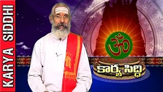 Santhana Siddhi for Santhanam || Karya Siddhi || Archana || Bhakthi TV